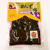 あんず梅(甘酸っぱい味)【㈲いした】