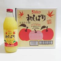 【青森県産りんご果汁100%ジュース】初しぼり2019 数量限定 1リットル 6本入り〈シャイニー〉