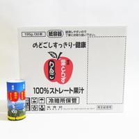 【青森県産りんご果汁100%ジュース】青研の葉とらずりんご100  カートカン(195g) 30本入り〈青研〉