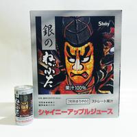 【青森県産りんご果汁100%ジュース】銀のねぶた 30缶入り〈シャイニー〉