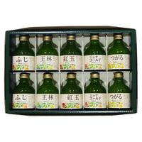 【青森県産りんご果汁100%ジュース】品種別りんごジュースギフトセット 10本入り SY-B〈シャイニー〉