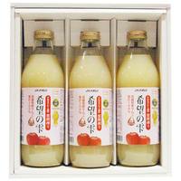 【青森県産りんご果汁100%ジュース】希望の雫《品種ブレンド》1リットル 3本セット[密閉搾り]〈JAアオレン〉