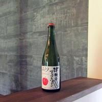 津軽のアップルワイン シードルタイプ【WANO WINERY】