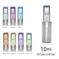 【レターパック対応】 10ml クリアーガラスアトマイザー(10mlクリアー 47146)日本製 【メンズ 香水 フレグランス アロマ 消毒 除菌 量り売り】