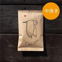 ふくろうコーヒー自家焙煎「粉(中挽き)」