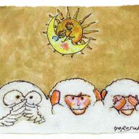 ポストカード ペン画「見ざる聞かざる言わずふくろう」