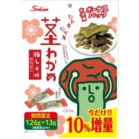 ボーナスパック茎わかめ梅しそ味10%増量 139g×10入