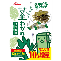 ボーナスパック茎わかめうす塩味10%増量 139g×10入