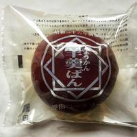 羊羹ぱん(12個)