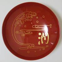 アルバム発売記念 design   盃