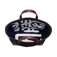 酒袋鞄 SHIB  S-52  半纏「安藤」 / HANTEN - Lively coat