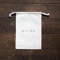 巾着(M)