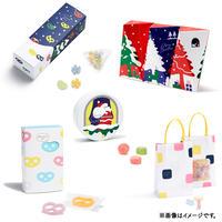 ヒトツブカンロ クリスマス セット【06679】