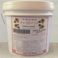 【4kg】高機能木炭水性塗料 チャコペイント