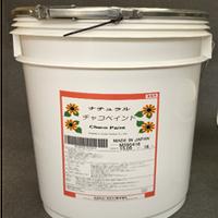 【16kg】高機能木炭水性塗料 チャコペイント