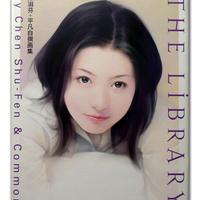 【中古】THE LIBRARY by Chen Shu-Fen & Common 陳淑芬 + 平凡自撰画集