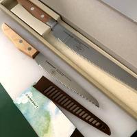 【受注生産~3月納品】ロングサイズ21㎝ ヒヨリブロートロゴ入りパンきりナイフ