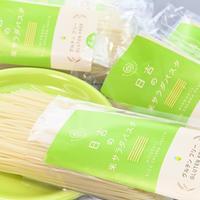 日吉の米サラダパスタ(150g)|岐阜県産ミルキークイーン100%使用のグルテンフリー米粉サラダパスタ&サラダスパゲティ用麺