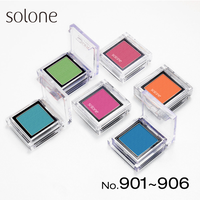 【Solone】単色アイシャドウ(901-906)