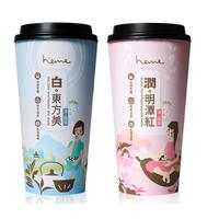 【heme】温湯フェイスマスク:白東方美/潤明潭紅