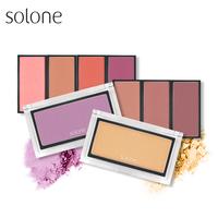 【Solone】単色チーク(全9色)