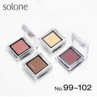 【Solone】単色アイシャドウ(99-102)