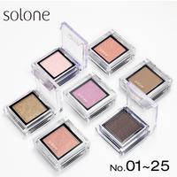 【Solone】単色アイシャドウ(01-25)
