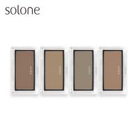 【Solone】単色シェーディングパウダー(全4色)