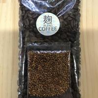 焙煎麹ブレンド珈琲豆200g