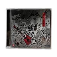 BAKEMONO [AUTOGRAPHED CD]