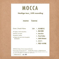 【CD】MOCCA Hashigo tour_LIVE recording