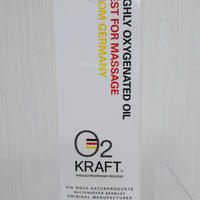 O2KRAFT高濃度酸素オイル30ml