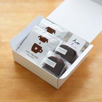 「厳選素材のガトーショコラとTERA COFFEE」ギフトセット