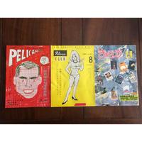 80年代の京都カルチャー雑誌3点セット『PELICAN CLUB1983年7月号』『8月号』『きょーとにか1979年7・8合併号』