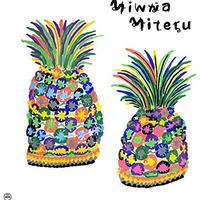 Minna Miteru - A Compilation Of Japanese Indie Music(みんなみてる)