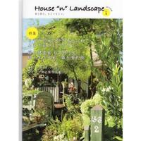 "House""n""Landscape no.3 家と緑と、もじゃもじゃ。"