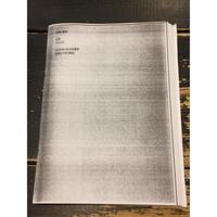 『広告 特集:著作』コピー版
