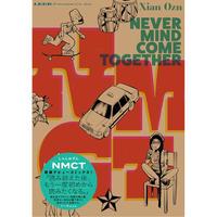 NMCT(コミックス) / しゃんおずん