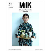 MilK   ミルクジャポン #37 (Autumn/Winter 2018)