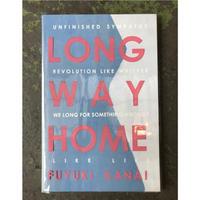 「LONG WAY HOME」カナイフユキ