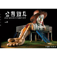 ZINE 公園遊具vol.8