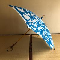 関美穂子 - 日傘