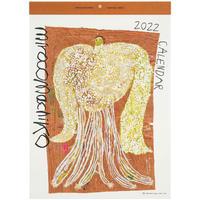 2022年ミロコマチコ壁掛けカレンダー