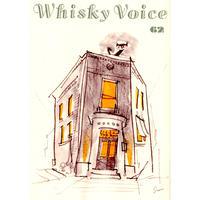 Whisky Voice(ウイスキーヴォイス)62号