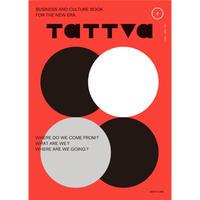 tattva Vol.1 特集:なやむをなやむのはきっといいこと。