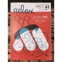 ニシワキタダシの「relax 41」