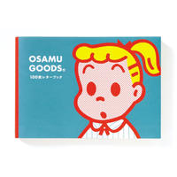 OSAMU GOODS 100枚レターブック / 原田 治