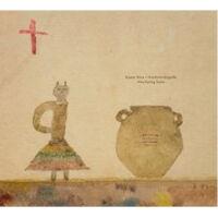 【CD】way faring suite /   Hochzeitskapelle / Kama Aina