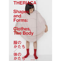 THERIACA 服のかたち/体のかたち / 濱田明日香