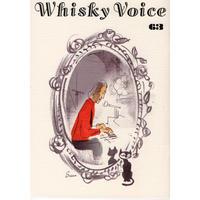 WhiskyVoice vol.63 ウイスキーボイス
